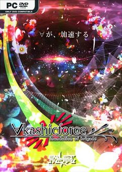 Download Akashicforce-ALI213